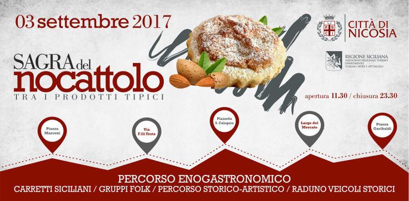 sagra_del_nocattolo_2017